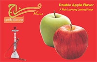 Mazaj Double Apple