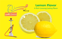 Mazaj Lemon